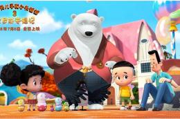 动画电影《新大头儿子和小头爸爸3:俄罗斯奇遇记》定档7月6日