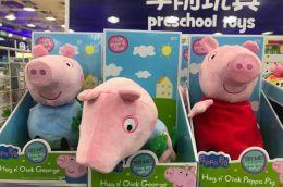 小猪佩奇背后5万亿元的儿童消费市场 半年销售收入增长700%