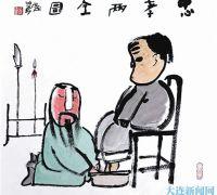 首届全国水墨漫画大奖赛奖项评选揭晓