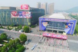 第十四届中国国际动漫节开幕 杭州国漫崛起新势力