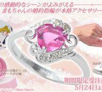 《美少女战士》官方推出新款戒指周边