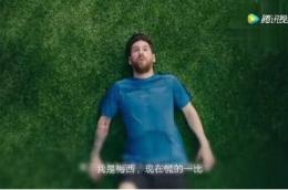 范志毅组队《天使纪元》玩家俄罗斯决战世界杯共庆半周年