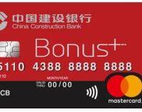 中国建设银行跨界进驻Chinajoy,抢占C位布局年轻人市场!