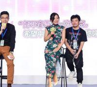 BICAF北京国际动漫展正式落幕