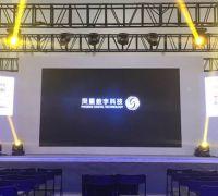 凤凰数字科技携旗下三大自主研发IP亮相BICAF北京国际动漫展