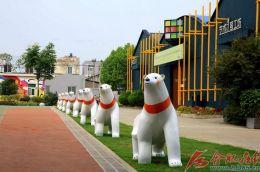 第五届安徽省动漫大赛暨首届乡村文创大赛即日起正式启动