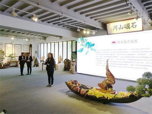 吉石(时)已到,原创动画电影《石砺山河》在京启动