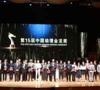 """""""华语动漫奥斯卡""""轻小说奖出炉 阿里文学燃起轻小说之光"""