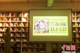 世界级漫画大师作品《航海王》中国大陆巡展首站落地深圳