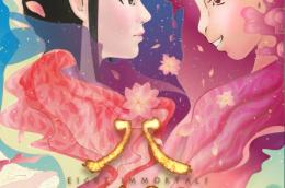"""3D动画电影《八仙》再次发布""""仙妖难辨""""版中国风人物关系物料"""