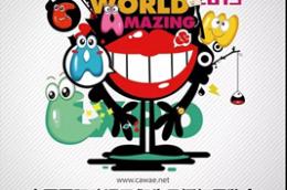 第六届中国国际动漫及衍生品授权展览会招商工作启动