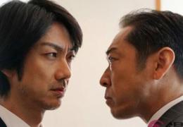 二三次元不分家 漫画家田中光与电影《七个会议》联动决定