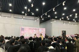 """2018绍兴""""柠檬树""""游戏动漫展火热开启"""