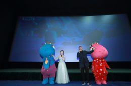 《参娃与天池怪兽之瑞雪兆丰年》将于2月16日在全国2000余家影院同步上映
