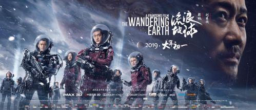 《流浪地球》没看够?这部国产动画带你走进科幻战争的世界! 业内 第1张