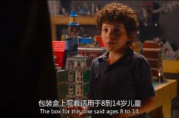 《乐高大电影2》究竟藏了多少彩蛋?