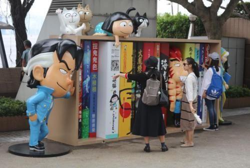 """4月11日,""""香港动漫海滨乐园""""第二期正式开幕,新增17个香港动漫角色。图片来源:香港《大公报》/林少权 摄"""