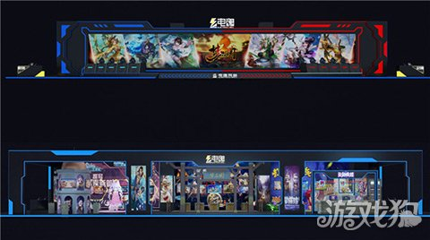 澳门新葡萄京888官网 1