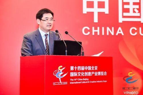 中国动漫集团有限公司党委委员、总经理杨守民