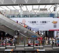 埼玉老師與眾英雄現西二旗地鐵站,《一拳超人》正版手游震撼來襲!