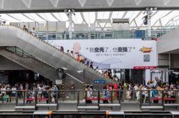 埼玉老师与众英雄现西二旗地铁站,《一拳超人》正版手游震撼来袭!