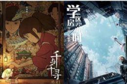 宫崎骏致《千与千寻》中文拜托版手写信