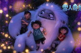 動畫電影《雪人奇緣》在法國安納西動畫電影節點映交流