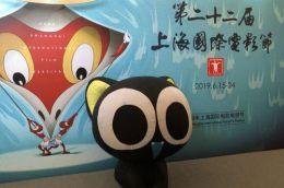電影《羅小黑戰記》打卡上海國際電影節