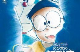 哆啦A夢誕生50周年!第40部劇場版預告海報雙發