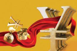 第十五屆中國國際動漫游戲博覽會今開幕