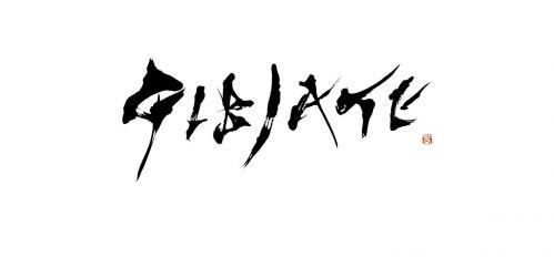 集结天野喜孝等超豪华创作团队!《GIBIATE》动画化决定! 业内 第2张