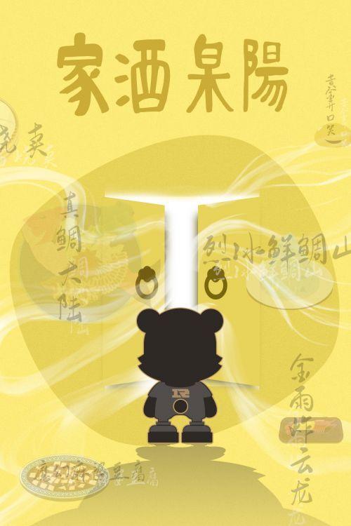 《厨神小当家》2019秋开播, CV、神秘跨界合作解禁-ANICOGA