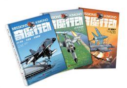 法国漫画《奇魔行动》一套三册现已上市