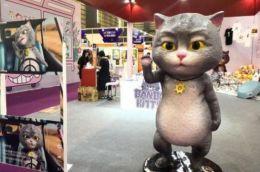 第十一届中国国际漫博会开幕!