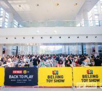 2019北京潮流玩具展圓滿落幕 超十萬人齊聚嗨動京城