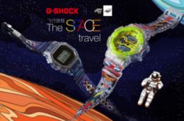 G-SHOCK|Pat Lee加持腕力,起航未来!——『飞行旅程』主题表款