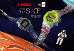 G-SHOCK Pat Lee加持腕力,起航未来!——『飞行旅程』主题表款