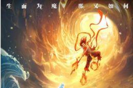 中国动画电影:曾经的辉煌 后来的没落 现在的崛起