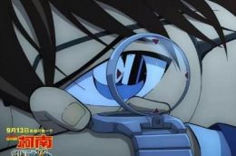 《名侦探柯南:绀青之拳》槽点多吗?