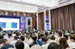 中國卡通產業論壇 大咖多角度解讀未來動漫產業