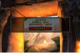 《魔兽世界》怀旧服上线满月 游戏怀旧有何特殊之处?