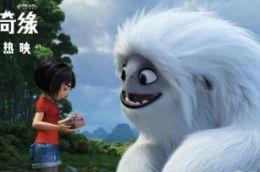 动画电影三箭齐发 将中华文化的独特魅力传递给全世界