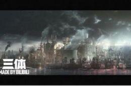 动画版《三体》曝光正式PV 预计2021年放送