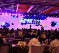 连接每一种次元 快手ACG光合创作者大会在武汉举行