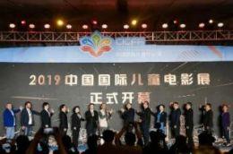 动画电影《中华熊猫》在2019中国国际电影展受国内院线嘉宾青睐