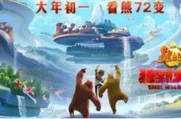 《熊出沒7》超前布局多輪點映,寒假檔動畫戰局幾何?