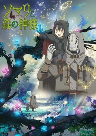 TV动画《索玛丽与森林之神》OST4月发售 11月将举办特别活动-C3动漫网