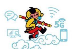 """动漫游戏产业交易会""""云上办""""杭州今年拟延期中国国际动漫节"""