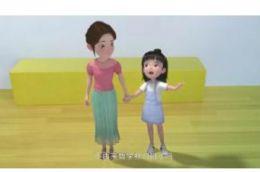 金鹰卡通原创动画《23号牛乃唐》给家长提建议