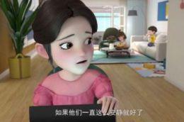 金鹰卡通原创动画《23号牛乃唐》真实反映家长心态